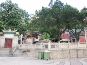 AMa-Tempel